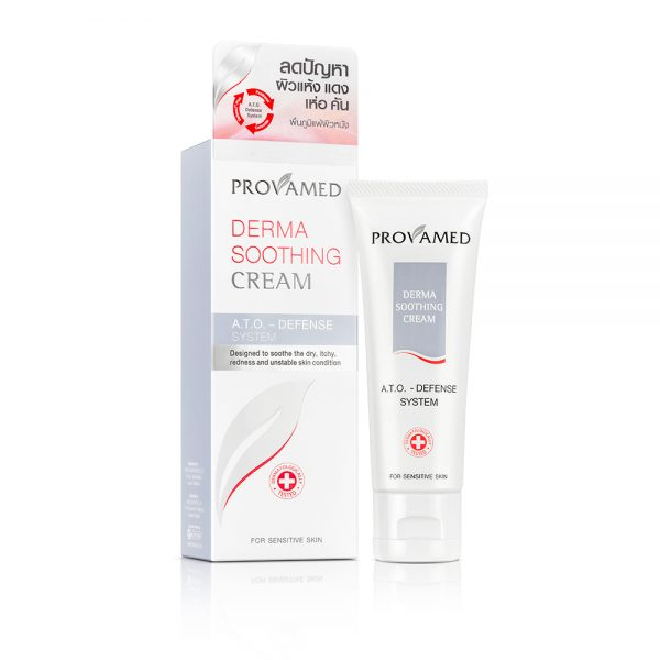 provamed-derma-soothing-cream_resize